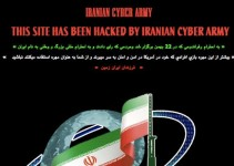cyber space of iran